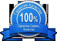 quality guarantee ГАРАНТИЯ КАЧЕСТВА ОБУЧЕНИЯ